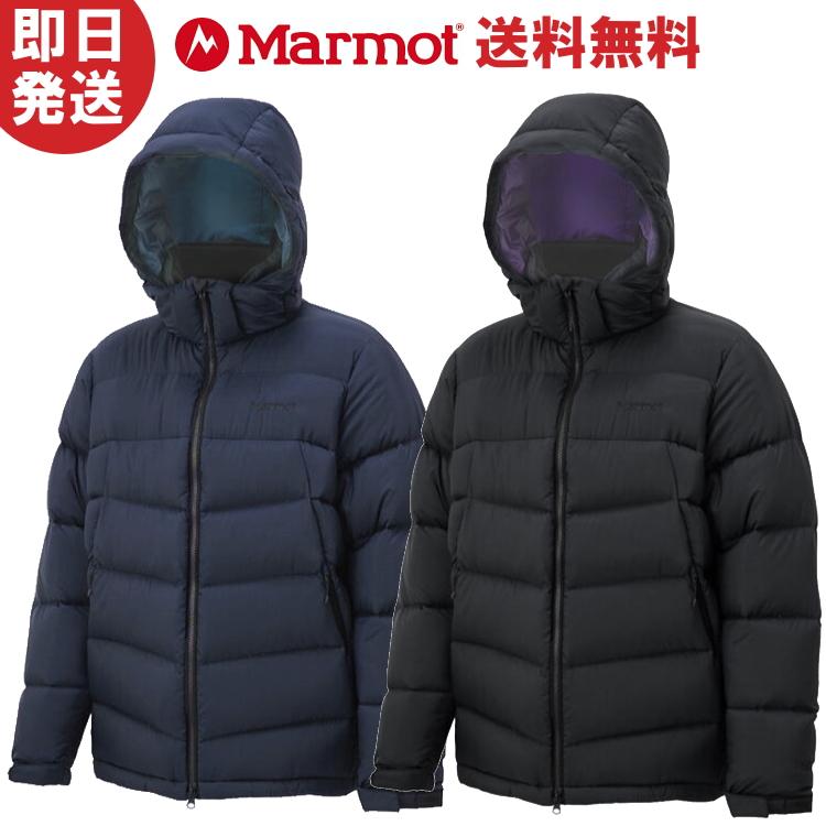 Marmot マーモット ダウンジャケット Reside Down Jacket リサイドダウンジャケット 登山 トレッキング TOMOJL29【沖縄配送不可】