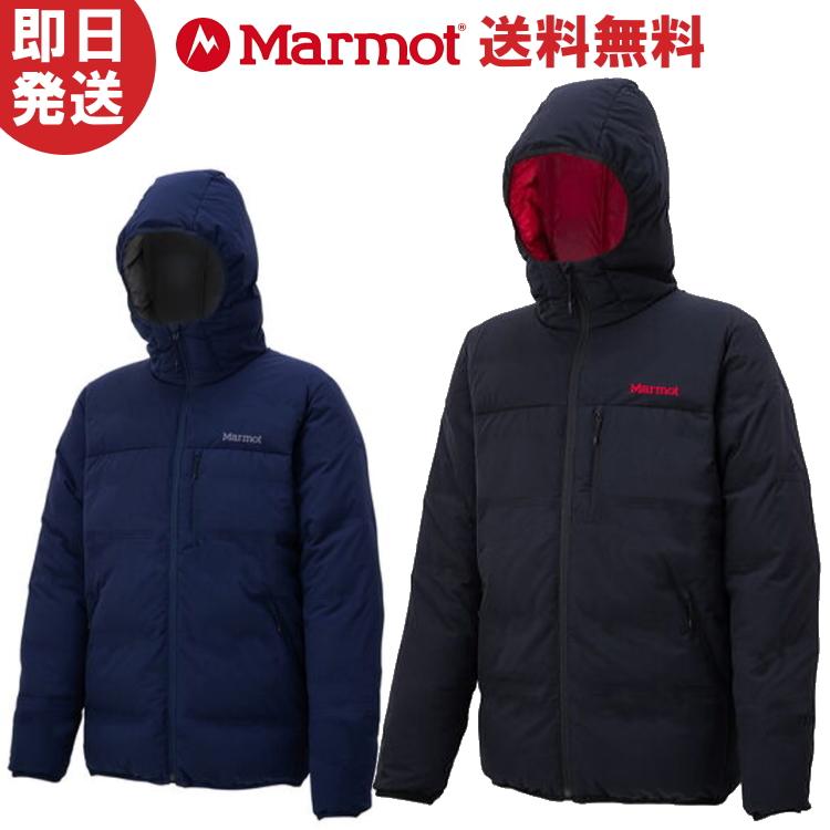Marmot マーモット ダウンジャケット Monsoon Down Parka モンスーンダウンパーカー 登山 トレッキング TOMOJL31【沖縄配送不可】