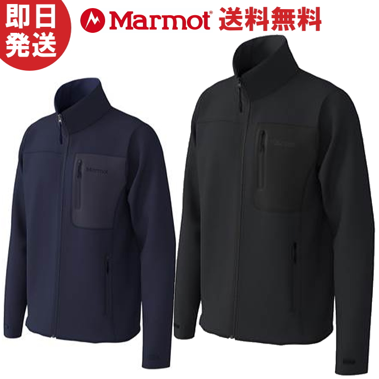 Marmot マーモット フリースジャケット POLARTEC MICRO JACKE ポーラテック マイクロ ジャケット 登山 トレッキング TOMOJL35【沖縄配送不可】