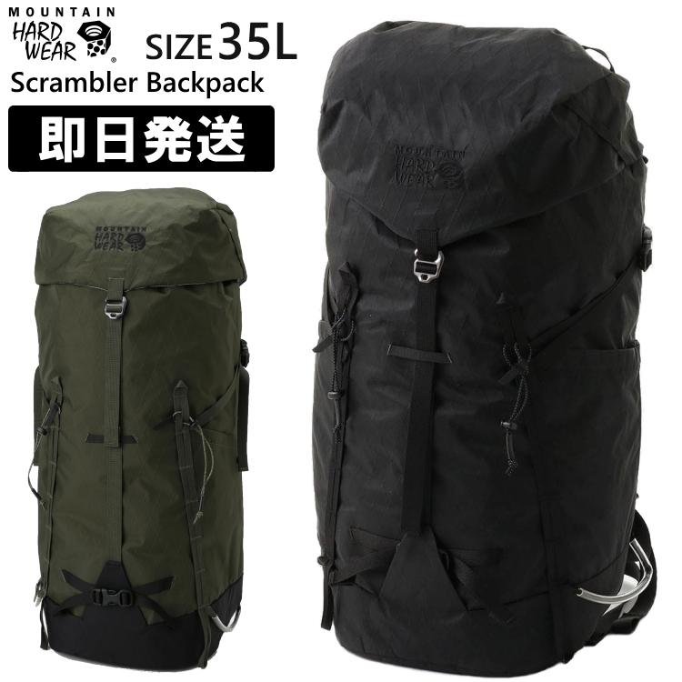 Mountain Hardwear マウンテンハードウェア リュック Scrambler 35L Backpack スクランブラー35リットル バックパック 登山 トレッキング OU7563【沖縄配送不可】