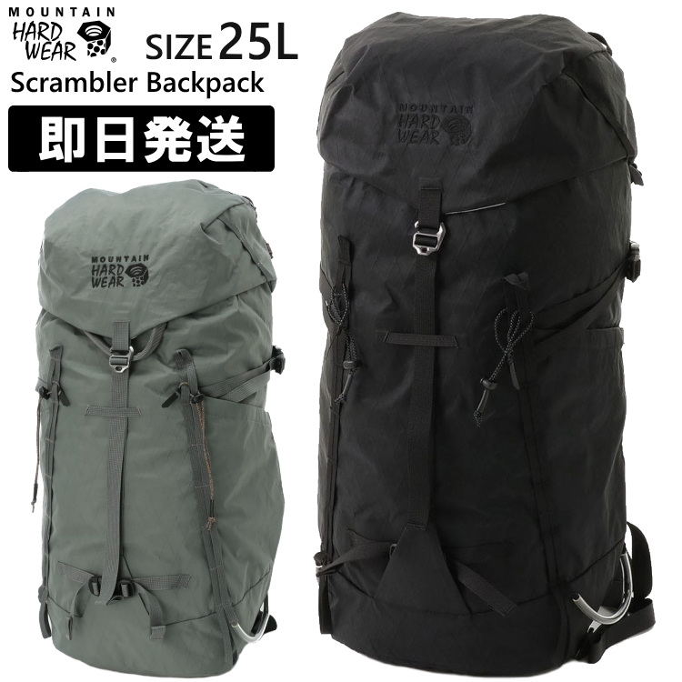 Mountain Hardwear マウンテンハードウェア リュック Scrambler 25 Backpack スクランブラー25バックパック 登山 トレッキング OU8268