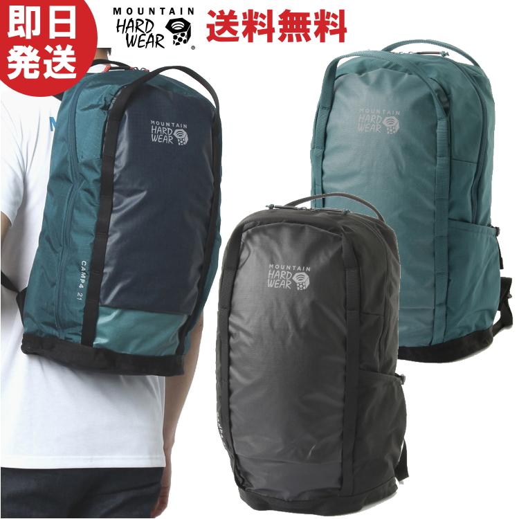 Mountain Hardwear マウンテンハードウェア リュック Camp 4 21 Backpack キャンプ4 21バックパック 登山 トレッキング 通勤 通学 ビジネス OU8725【2020SS】【沖縄配送不可】