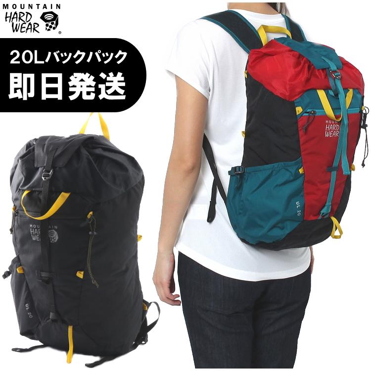 Mountain Hardwear マウンテンハードウェア リュック UL 20L Backpack UL20リットル バックパック 登山 トレッキング OU8792【沖縄配送不可】