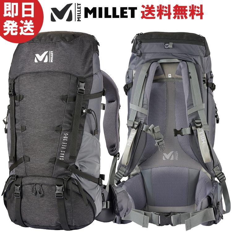 MILLET ミレー リュック サースフェー 30L+5 ヘザー 30リットル+5 登山 トレッキング MIS0691【2020SS】【沖縄配送不可】