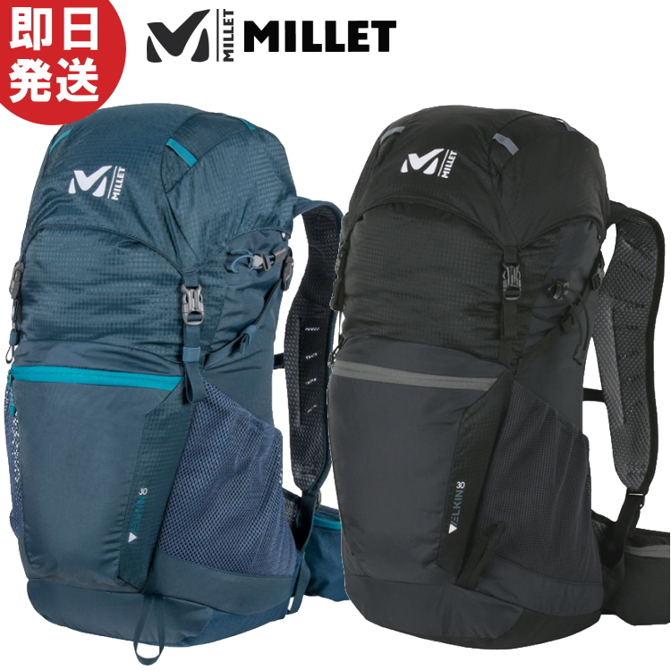 MILLET ミレー リュック WELKIN 30L ウェルキン 30リットル 登山 トレッキング MIS2178【2020SS】【沖縄配送不可】