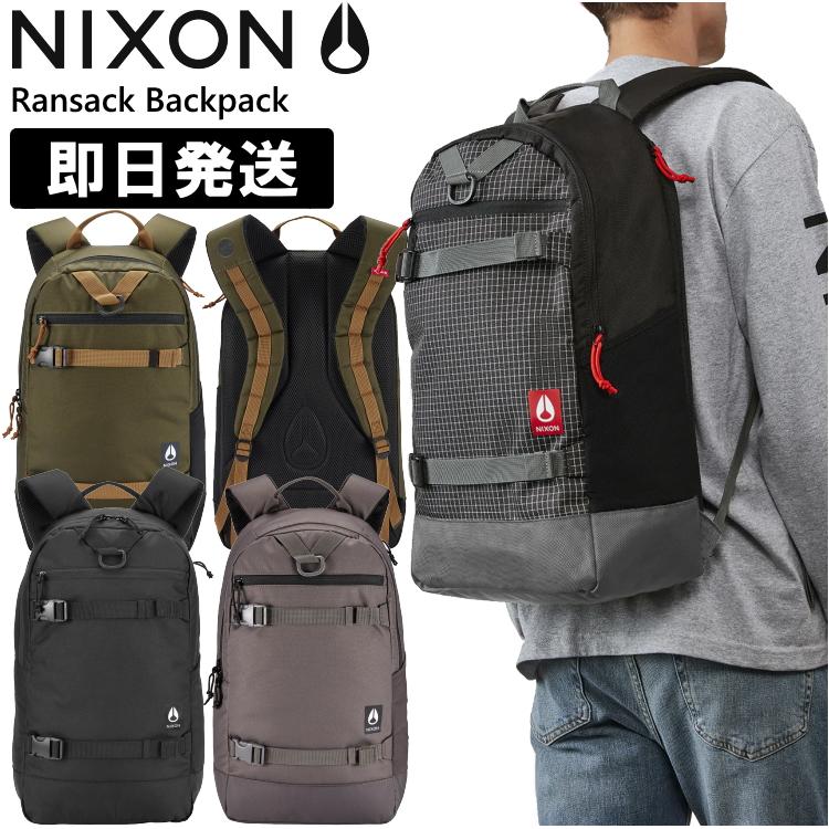 日本正規品 リュックサック デイパック デイバッグ バッグ 売れ筋 バック 通勤 通学 ビジネス にもオススメ あす楽 あすらく 即納 NIXON 限定価格セール Ransack 26L リュック ブラック ランサック ニクソン ネイビー バックパック Backpack 沖縄配送不可 C3025 チャコール 26リットル