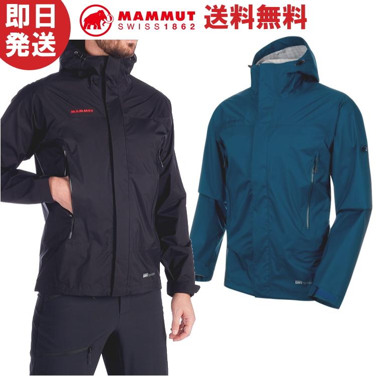 MAMMUT マムート ジャケット MICROLAYER Jacket AF Men マイクロレイヤージャケット アジアンフィット メンズ 登山 トレッキング 1010-25332