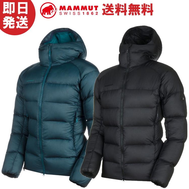 MAMMUT マムート Meron IN Hooded Jacket AF Men メロン インサレーション フーデッド ジャケット AF メンズ ダウンジャケット 1013-00740【沖縄配送不可】