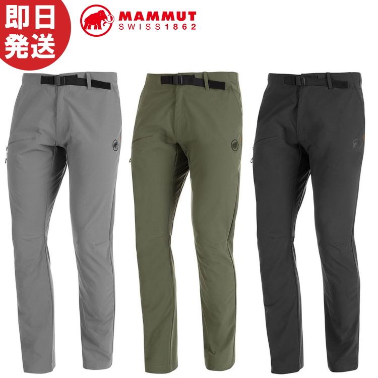 MAMMUT マムート パンツ AEGILITY Slim Pants AF Men アジリティー スリムパンツ 登山 トレッキング 1022-00271【2020SS】【沖縄配送不可】