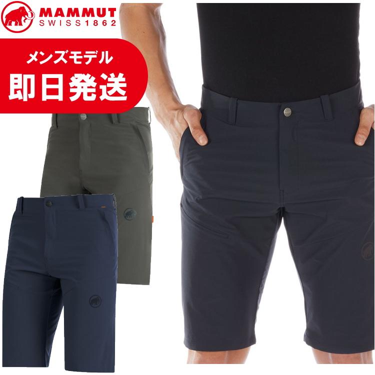 マムート ショート パンツ MAMMUT ショーツ Runbold Shorts Men ランボルド メンズ 1023-00170【沖縄配送不可】