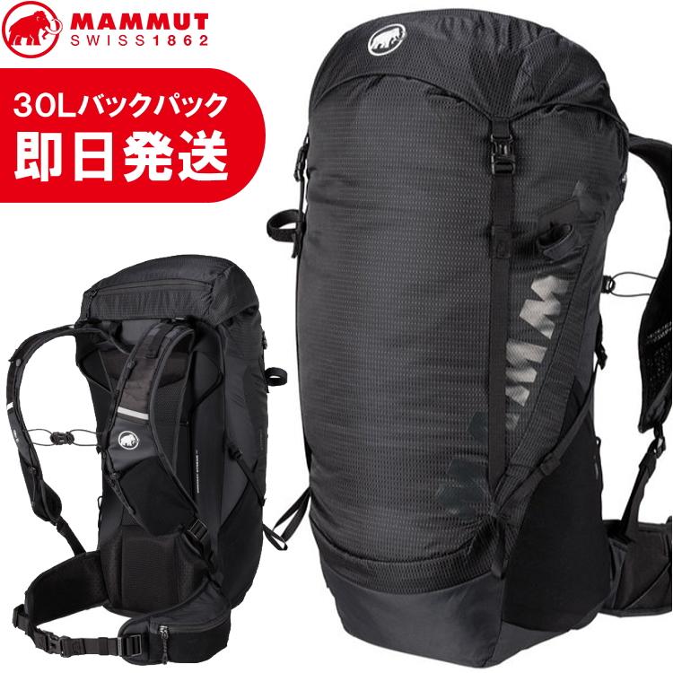 MAMMUT マムート リュック Ducan 30L デュカン 30リットル 登山 トレッキング 2530-00320【沖縄配送不可】