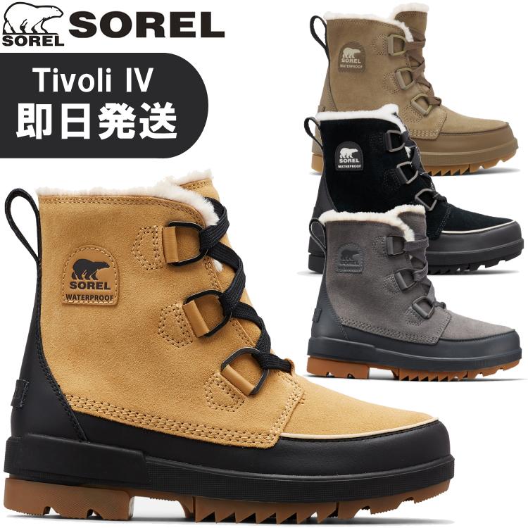 SOREL ソレル ブーツ レディース TIVOLI IV ティボリIV NL3425【沖縄配送不可】