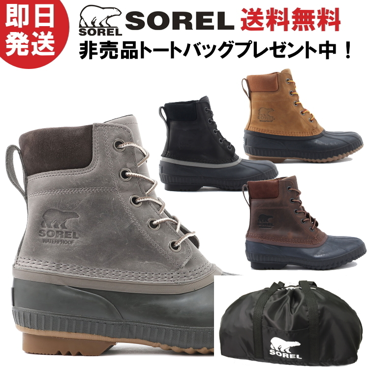 SOREL ソレル ブーツ メンズ CHEYANNE II シャイアンII 靴 NM2575【CPN】【沖縄配送不可】