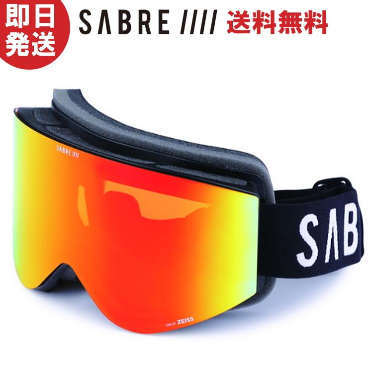 SABRE セイバー ゴーグル SNAKE PIT MT BLACK/BLACK LOGO/SONAR-RED スノーボード スキー SVG1901BKRD【沖縄配送不可】