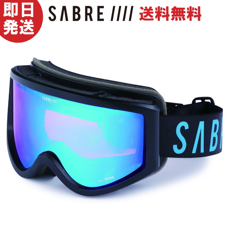 SABRE セイバー ゴーグル ACID RIDER MT BLACK / BLUE LOGO SONAR - BLUE スノーボード スキー SVG1903BKBL【沖縄配送不可】