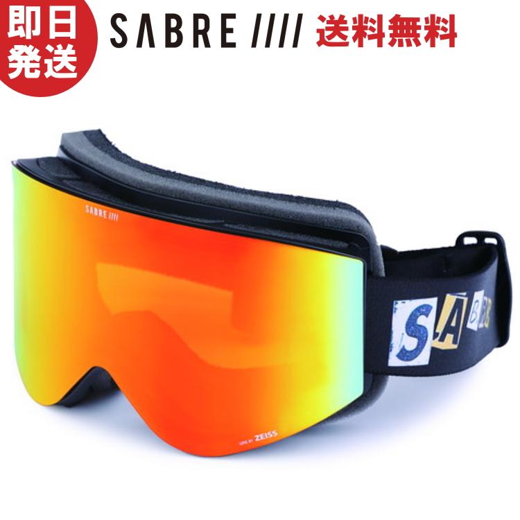 SABRE セイバー ゴーグル SNAKE PIT MT BLACK/RANSON/SONAR-RED スノーボード スキー SVG1908BKRD【沖縄配送不可】