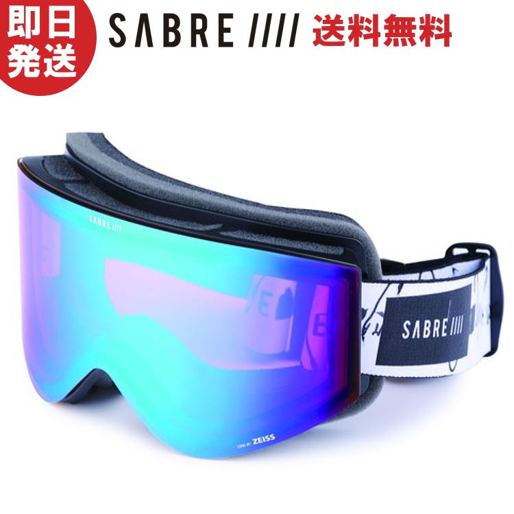 SABRE セイバー ゴーグル SNAKE PIT MT BLACK/TONE&PINNED/SONAR-BLUE スノーボード スキー SVG1910BKBL【沖縄配送不可】