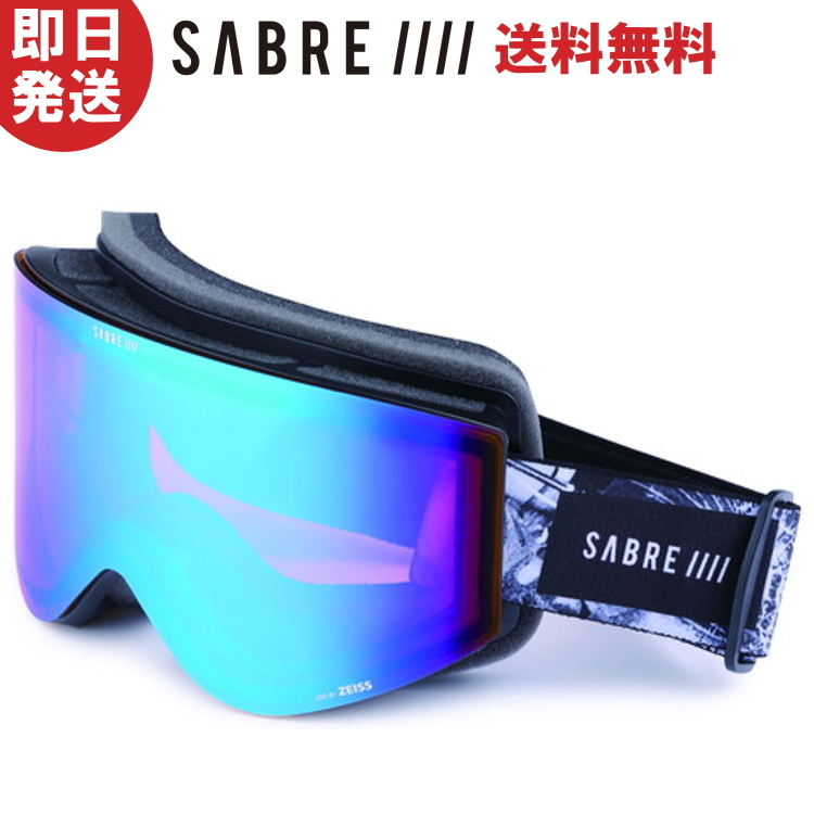 SABRE セイバー ゴーグル SNAKE PIT MT BLACK/ICONS/SONAR-BLUE スノーボード スキー SVG1914BKBL【沖縄配送不可】