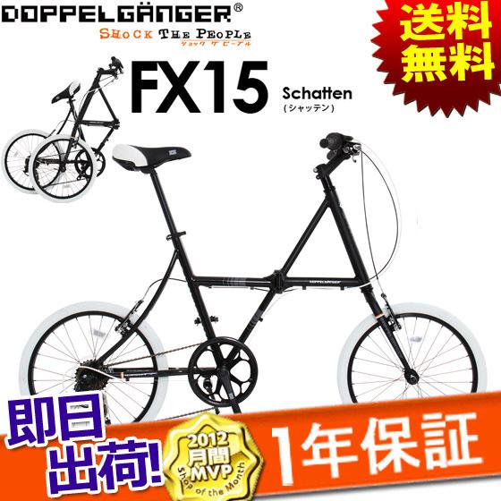 与 FX15 内折叠自行车通勤 20 英寸男人街骑折叠自行车 20 英寸 7 单级齿轮传动的分身 / 女士运动铝制框架