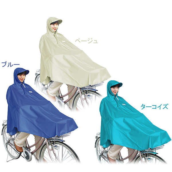 Poncho fs3gm of person who has a bicycle shop