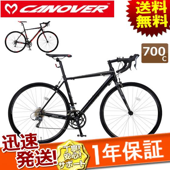 送料無料 CANOVER カノーバ― CAR-011 ZENOS(ゼノス) ロードバイク 本体 700C アルミフレーム 自転車 シマノ16段変速 仏式 フレンチバルブ 自転車の九蔵