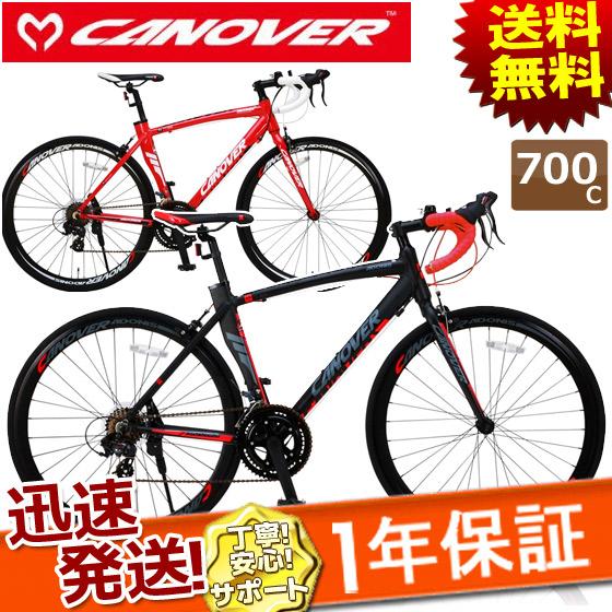 送料無料 CANOVER カノーバ― CAR-012 ADOONIS(アドニス) ロードバイク 本体 700C アルミフレーム 自転車 自転車の九蔵