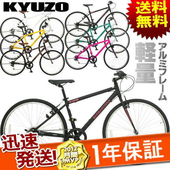 zzzz KYUZO bike bicycle 700 c 6-HKS transmission with KZ-105 aluminum frame lightweight speed-oriented bicycle commuter school sports men's women's sports safety bicycle store bicycle safety store