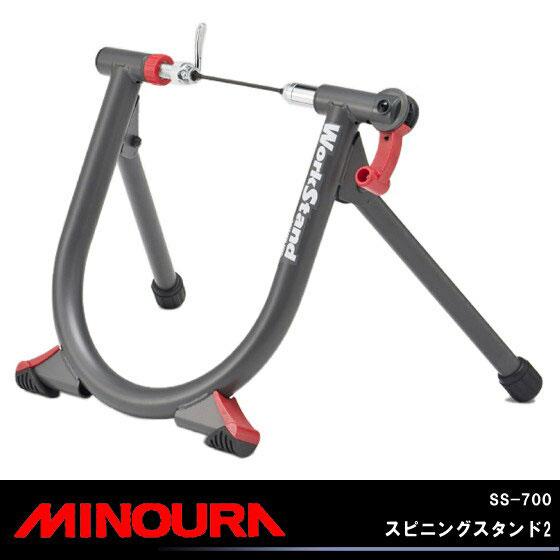 MINOURA SS-700 スピニングスタンド2 自転車の九蔵