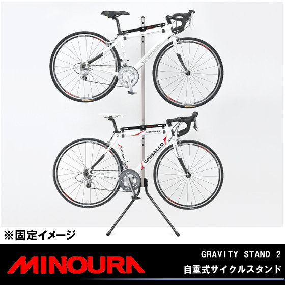 Minoura minoura GRAVITY STAND 2 gravity stand 2 weight expression cycle stand display stand room 30% discount