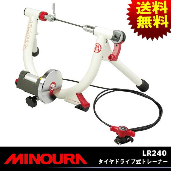 送料無料 MINOURA 箕浦 ミノウラ LR240 ミニベロ用タイヤドライブ式リモコン付トレーナー じてんしゃの安心通販 自転車の九蔵