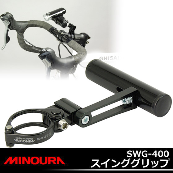 Minoura SWG-400 Stem Handlebar Accessory Mount Holder