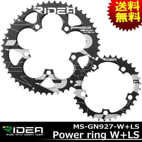 送料無料 PowerringW+LS チェーンリングセット RIDEA MS-GN927-W+LS 楕円形タイプ 自転車用ギア自転車用チェーンリングチェーンホイール歯車はぐるま 自転車の九蔵