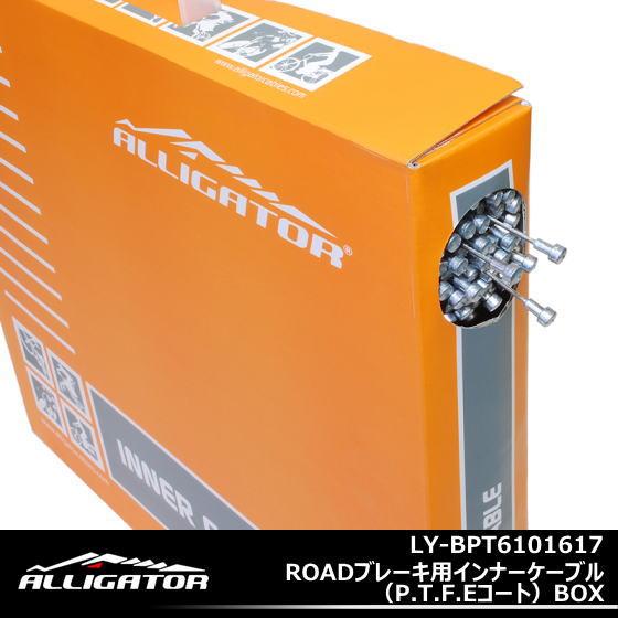 送料無料 ROADブレーキ用インナーケーブル[P.T.F.Eコート]BOX Φ1.6mm x 1700mm ALLIGATOR アリゲーター LY-BPT6101617 自転車用ブレーキケーブル自転車ワイヤーブレーキワイヤーインナーケーブル 自転車の九蔵