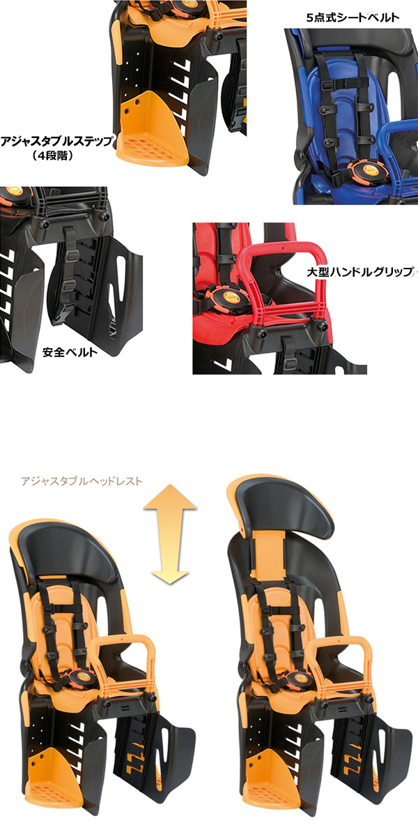 OGK headrest with comfort behind children, suitable for RBC-011DX3 child safety seat back for children put on Granny's bike! Kindergarten transportation very convenient such as children's place