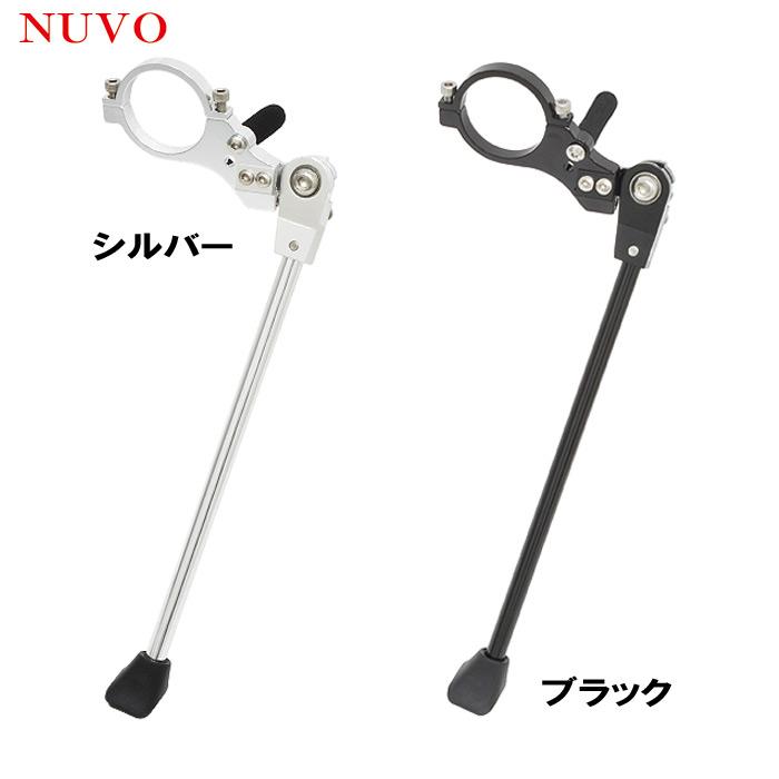 用超过5,400日元NUVO KC136AABottom Leg(BB结论中心台灯)26英寸700C装设径44mm jitenshano安心邮购自行车的9仓库