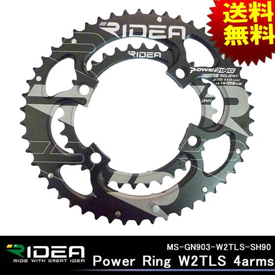 スーパーSALE 送料無料 Ming Suey Precision MS-GN903-W2TLS-SH90Power Ring W2TLS 4arms ブラック(53-39T) RIDEA 自転車ギア 歯車 BCD 110mm シマノ9000 shimano6800 AL7075 自転車の九蔵