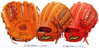 スラッガー KSG-MS-1 (二塁手・遊撃手・三塁手・投手用)(硬式用)【送料無料】