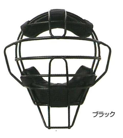 ハイゴールド 硬式・軟式兼用マスク BX83-74 ブラック(硬式・軟式兼用)【送料無料】