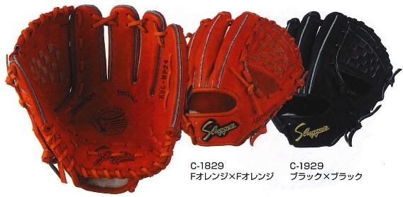 スラッガー KSG-MP24 (二塁手・遊撃手・三塁手用)(硬式用)【送料無料】