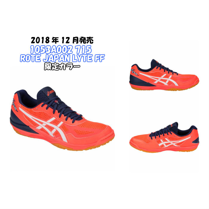 asics junior running shoes sale nz for sale