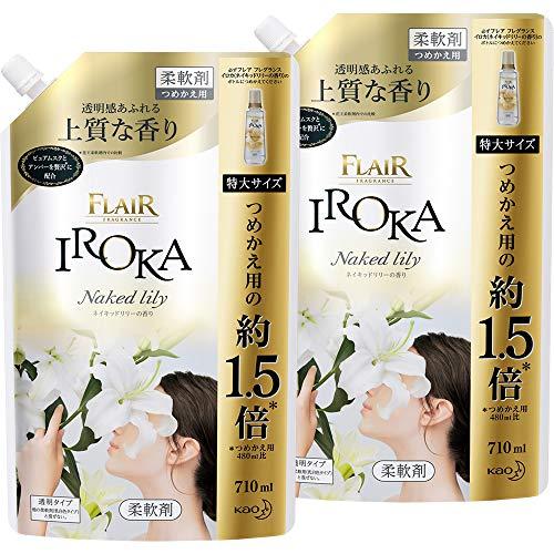 フレアフレグランス 柔軟剤 IROKA イロカ 格安 売り出し ネイキッドリリーの香り 710ml×2 詰め替え用