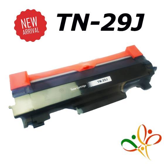 【宅配便送料無料】TN29J 29J ブラザー ブラック 互換トナーカートリッジ MFC-L2730DN MFC-L2750DW  DCP-L2535D DCP-L2550DW HL-L2330D HL-L2370DN HL-L2375DW  FAX-L2710DN  ブラザー【TN29J】送料無料 29J 互換 トナー ブラザー 互換トナー ブラック トナーカートリッジ ブラック 対応プリンター:MFC-L2730DN MFC-L2750DW  DCP-L2535D DCP-L2550DW HL-L