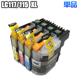 brother ブラザー 互換インクLC117BK LC115C LC115M LC115Y icチップ付きDCP-J4210N 別倉庫からの配送 DCP-J4215N MFC-J4510N MFC-J4810DN DCP-J4210N MFC-J4910CDW 115-4PK XL LC117 単品 増量 人気ブランド 互換イン LC117BK icチップ付き