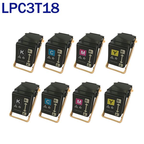 LPC3T18 4色セット×2 互換トナー EPSON エプソン 汎用 トナーカートリッジ LPC3T18K LPC3T18C LPC3T18M LPC3T18Y LP-S71RZC8 LP-S71RZC9 LP-S71ZC8 LP-S71ZC9 LP-S81C5 LP-S81C9 LP-S7100 LP-S7100R LP-S7100RZ LP-S7100Z LP-S8100 送料無料 あす楽対応