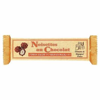 在庫あり ベキニョール ノワゼット ショコラ ヘーゼルナッツ 20g 25個セット セール 登場から人気沸騰 チョコレート K2-15