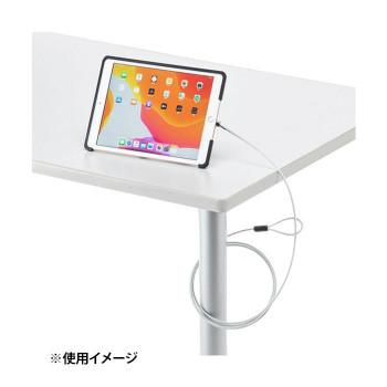 第7世代iPad10.2インチ スーパーセール期間限定 iPad Air ブラック 激安通販専門店 SL-85IP102BK 2019対応セキュリティ