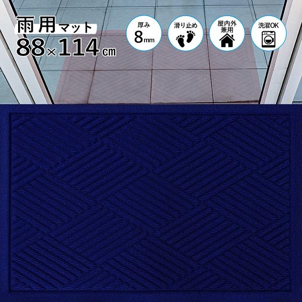 クリーンテックス ウォーターホースT(ダイヤモンド) 88×114 ネイビー・ブルー