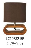 ELUX LuCerca テーブルライト ウロステーブル UROSTable