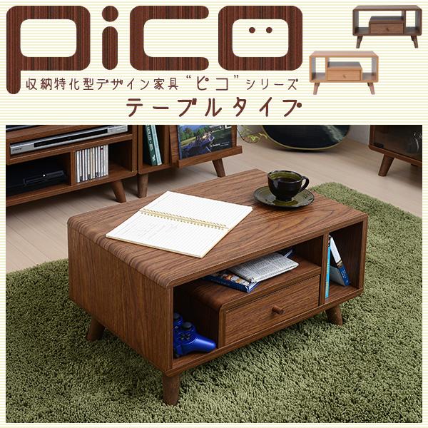 FAP-0013 Pico series Table ピコシリーズ テーブル