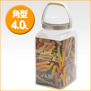タケヤ フレッシュロック 角型 4.0L  9個セット